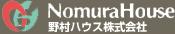 野村ハウス株式会社