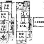 東区矢賀3丁目新築 建物面積99.46㎡。3LDK+納戸+小屋裏収納の間取りです。