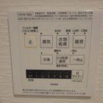 ヴェルパーク地御前 衣類乾燥にも対応♪ 浴室暖房換気乾燥機リモコン