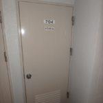 シーアイマンション広島 専用トランクルーム付きです!