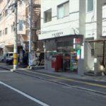 広島光郵便局