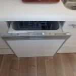 三篠公園パークホームズ 食器洗浄乾燥機