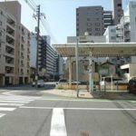 中区舟入本町土地 現地。建築条件付きの土地です。