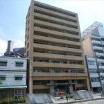 ライオンズステーションプラザ広島 外観。11階建ての7階部分です。(外観)