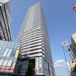 グランクロスタワー広島 外観。46階建ての29階部分です。(外観)