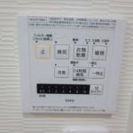 チサンマンション広島 浴室乾燥機もあるので除湿の悩みも解決!