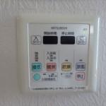 東区福田4丁目中古 浴室乾燥機リモコン