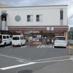セブンイレブン広島尾長西2丁目店