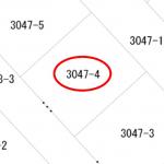 廿日市市阿品台2丁目土地 敷地面積253.65㎡(76.72坪)です。