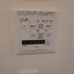 安芸郡府中町本町3丁目新築 簡単操作できる浴室乾燥機リモコン