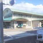 JA広島市福田支店