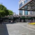 広電広島駅