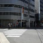 もみじ銀行広島光町支店