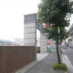 ヴィラージュ高取ステーションサイド 前面道路