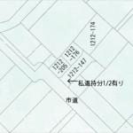 敷地面積140㎡(42.35坪)の土地です。
