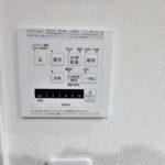みゆきパークマンションB棟 シンプル操作が可能な浴室乾燥機リモコン