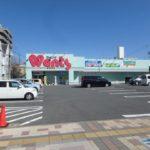 ウォンツ宇品東店