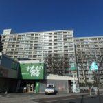 長寿園マンション 外観。13階建ての9階部分です。