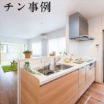 呉市焼山宮ヶ迫1丁目新築 機能的な対面式キッチンです。