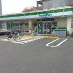 ファミリーマート吉島町店