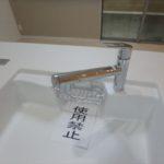 安芸郡府中町本町3丁目新築 浄水器一体型水栓
