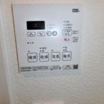 コープ野村牛田東 浴室換気暖房乾燥機リモコン