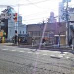 もみじ銀行昭和町支店