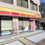 デイリーヤマザキ広島十日市店