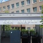広島駅 南北自由通路入口