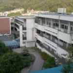 広島市立温品中学校