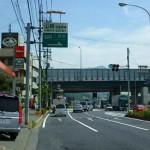 広島東インター入口