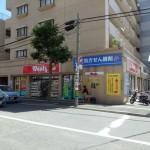 ウォンツ光町店