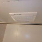 十日市ガーデンハイツ 室内干しにも重宝する浴室暖房換気乾燥機