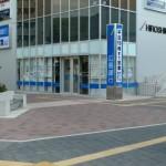 広島銀行 広島駅北口支店