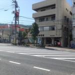 広島福田郵便局