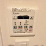 パークハイム牛田中 浴室暖房換気乾燥機スイッチ