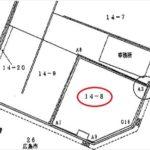 西区小河内町1丁目土地 敷地面積46.23㎡(13.98坪)の土地です。