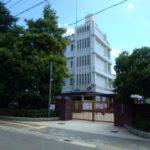 宇品中学校